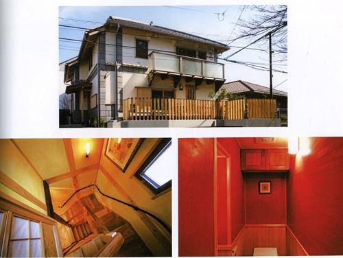 代沢の家2.jpg